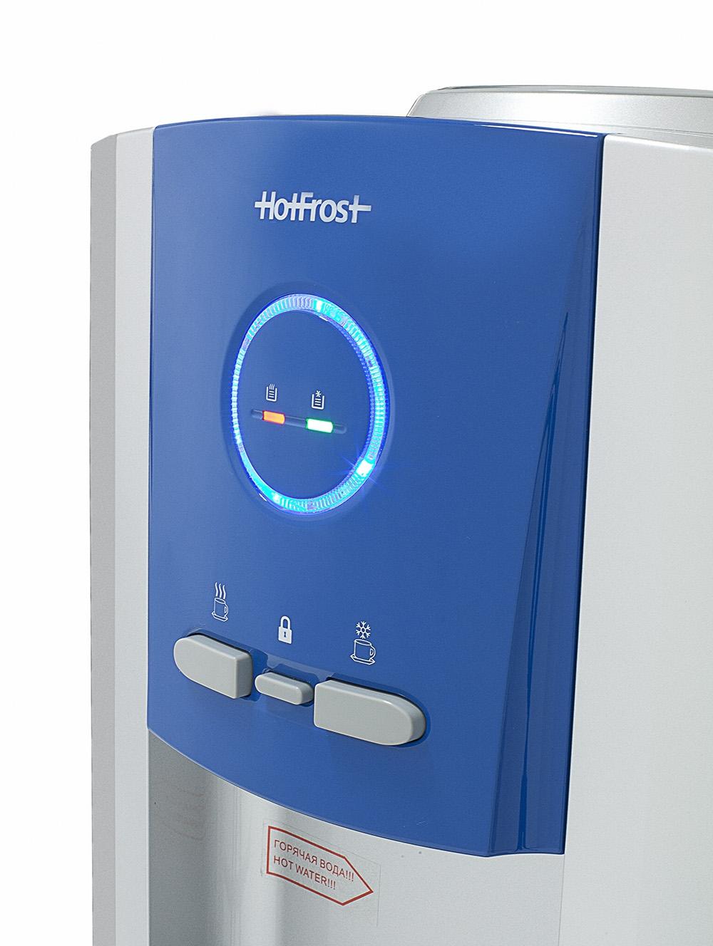 HotFrost V730CES blue - 6