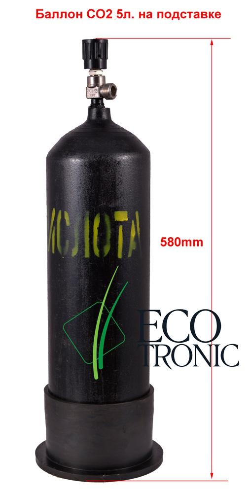 Баллон с газом CO2 5л. (углекислотный) - 3