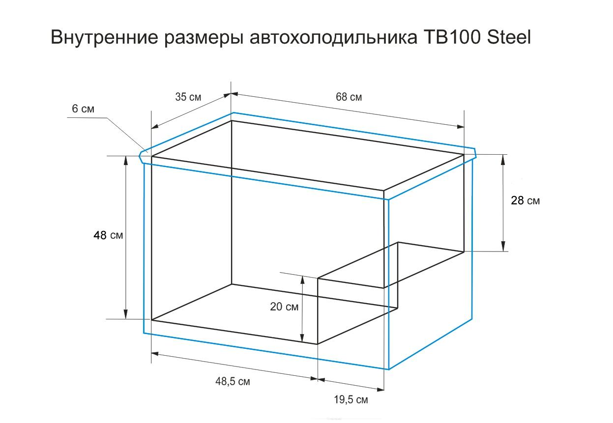 Автохолодильник компрессорный Indel B TB100 - 5