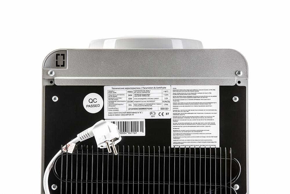HotFrost V900 CS - 2