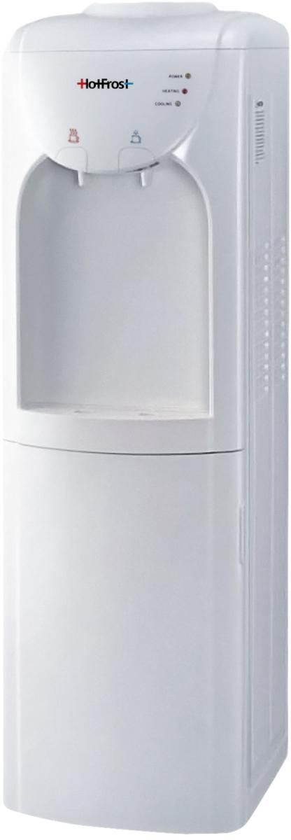 HotFrost V220CF - 1