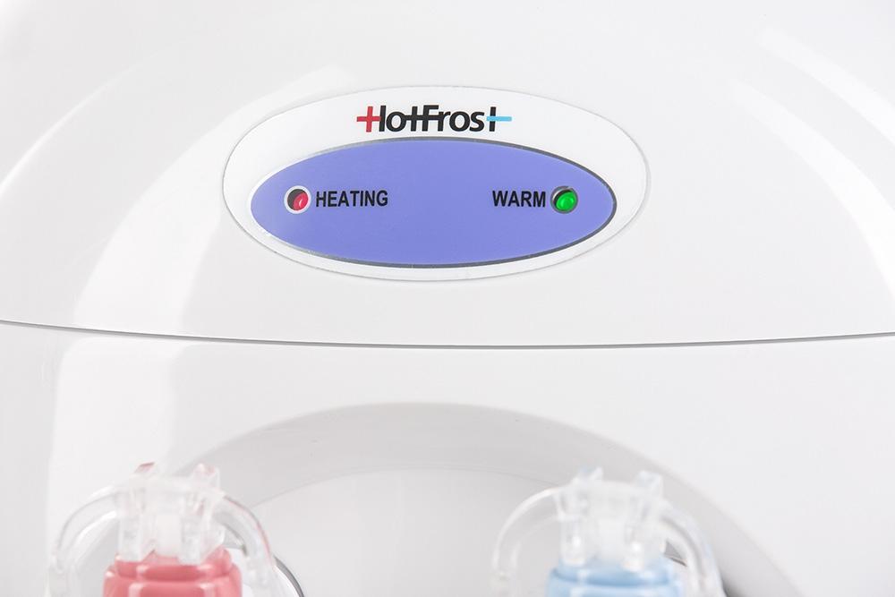 HotFrost D90 E - 7