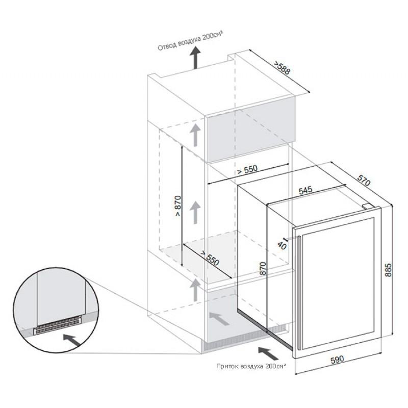Винный шкаф Dunavox DX-57.146DSK - 2