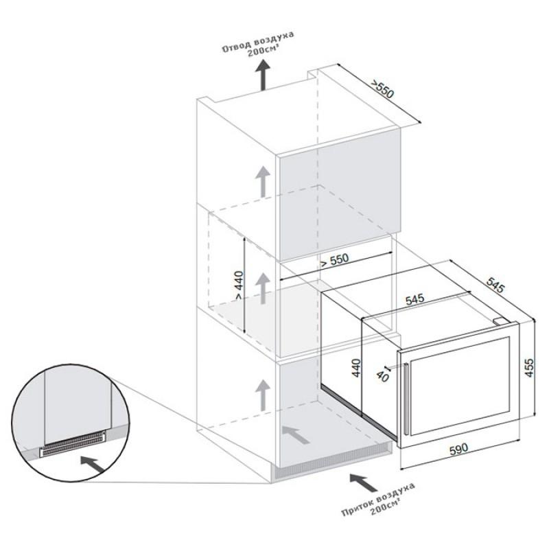 Винный шкаф Dunavox DAB-28.65B - 1