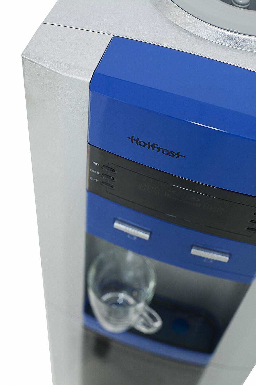 HotFrost V745 CST (blue) - 4