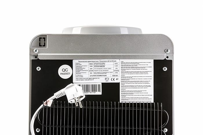 HotFrost V900СSG - 3