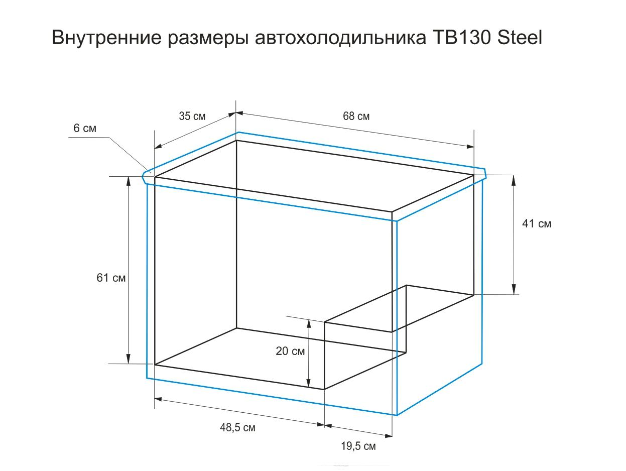 Автохолодильник компрессорный Indel B TB130 - 5