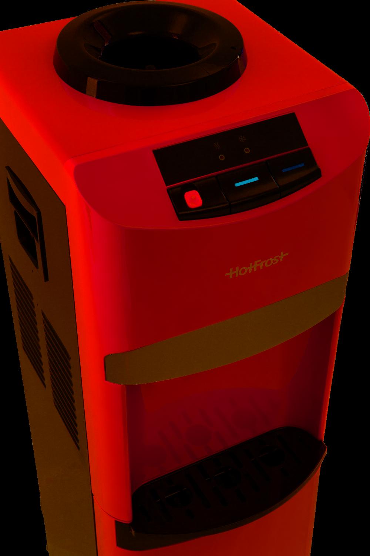 HotFrost V127 Red - 8