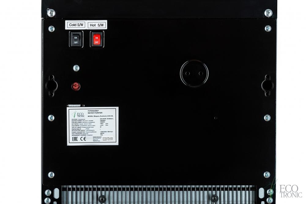 Пурифайер Ecotronic A30-U4L ExtraHot gold - 11