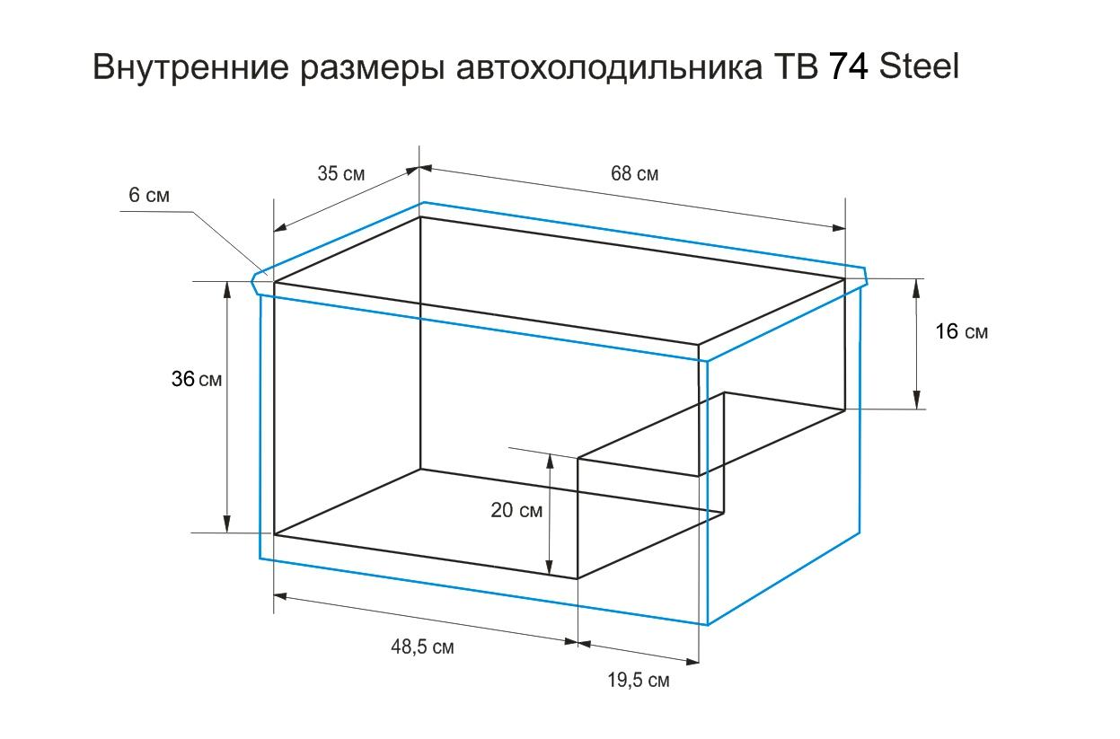 Автохолодильник компрессорный Indel B TB74 - 5