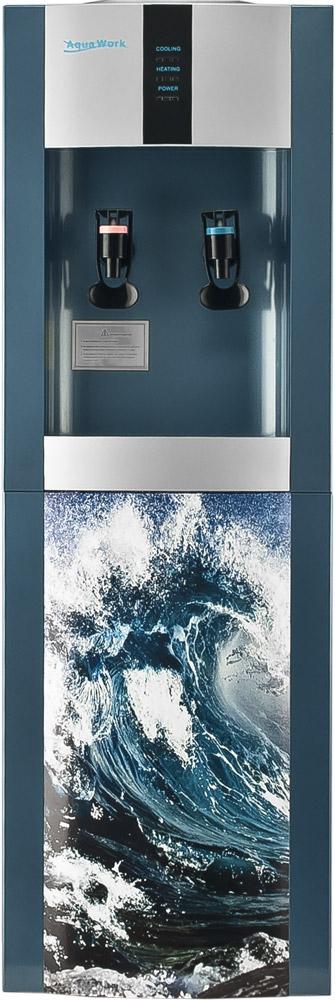 Кулер для воды Aqua Work 16-L/EN Волна дизайнерский - 3