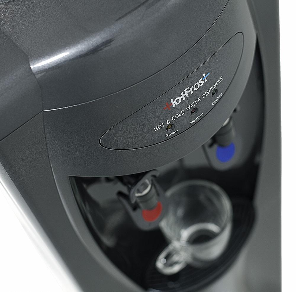 HotFrost V208N - 6