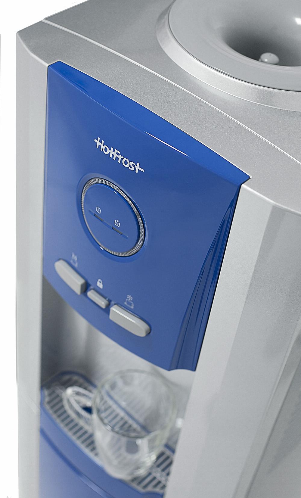 HotFrost V730CES blue - 7