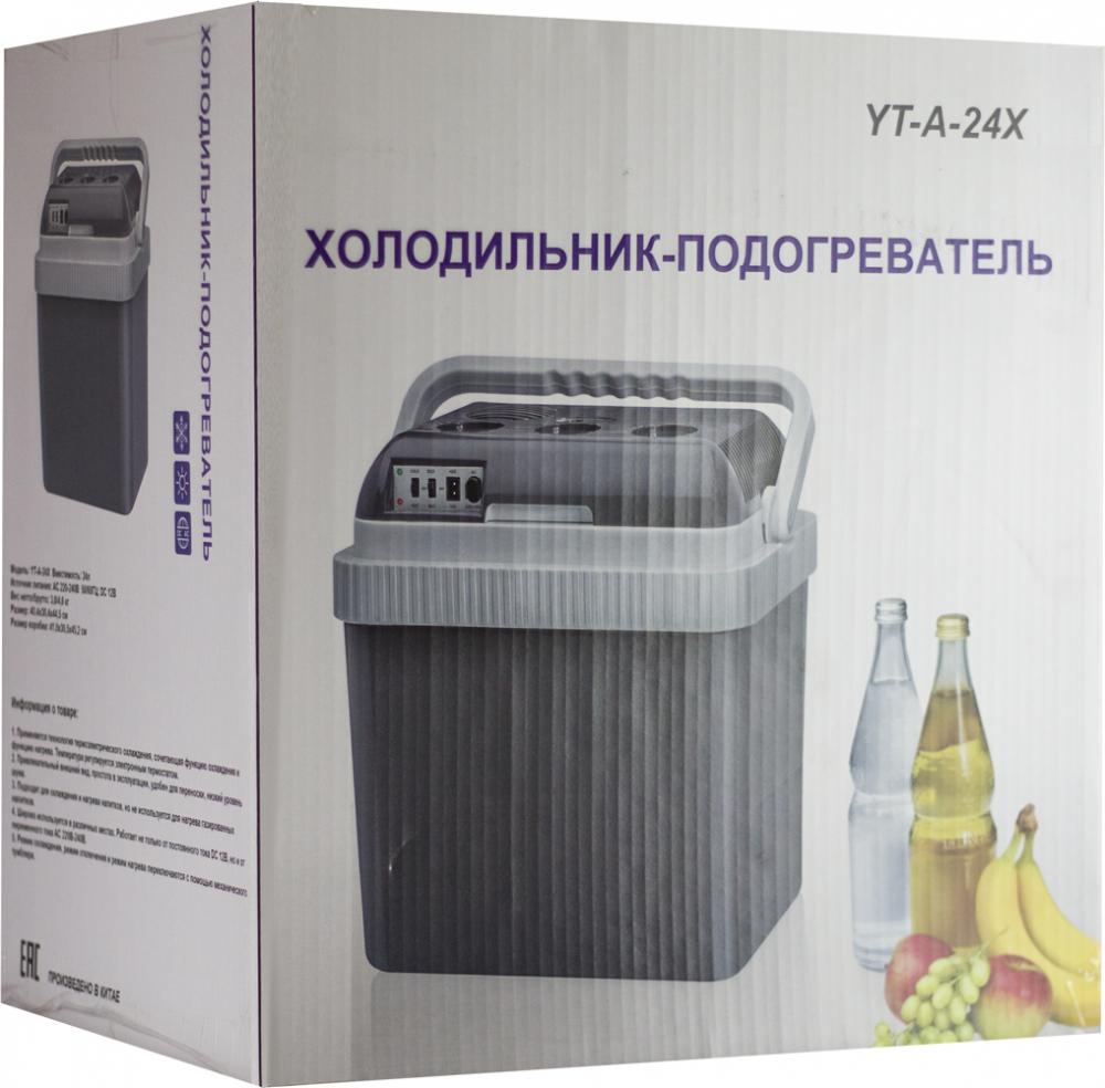 Автохолодильник Aqua Work YT-A-24X - 7