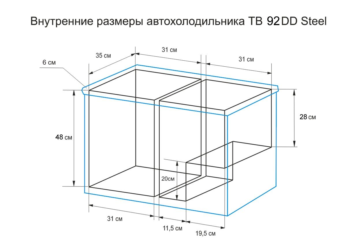 Автохолодильник компрессорный Indel B TB92 - 5