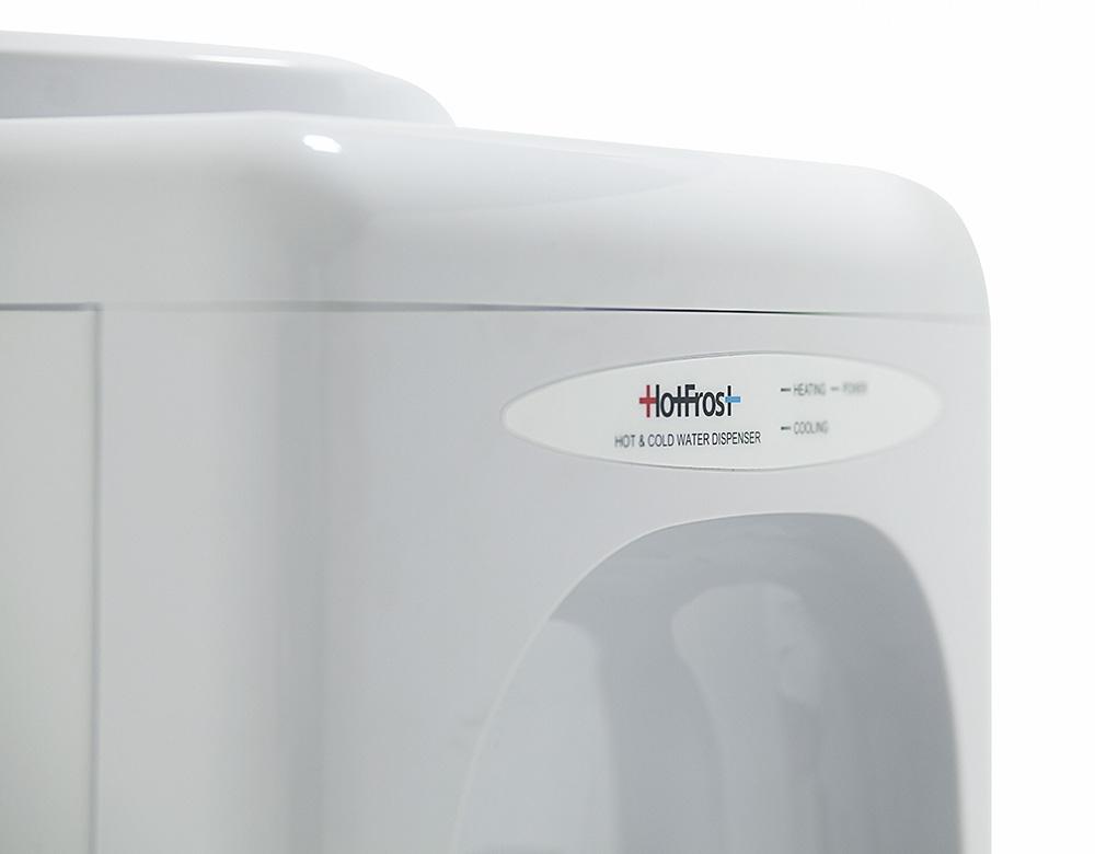 HotFrost V230 C - 7