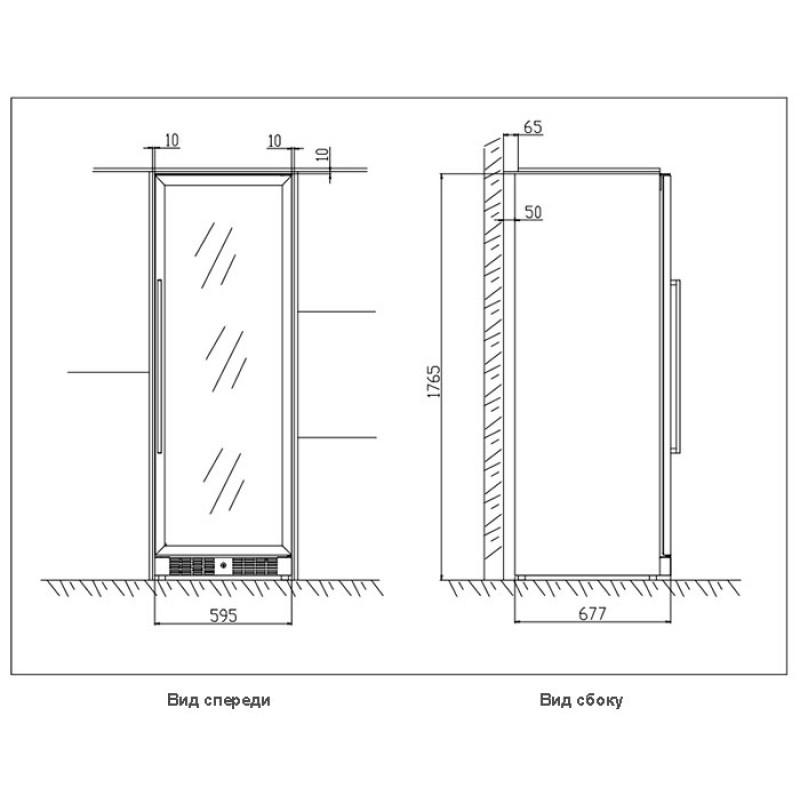 Винный шкаф Cold Vine C154-KBT2 - 10