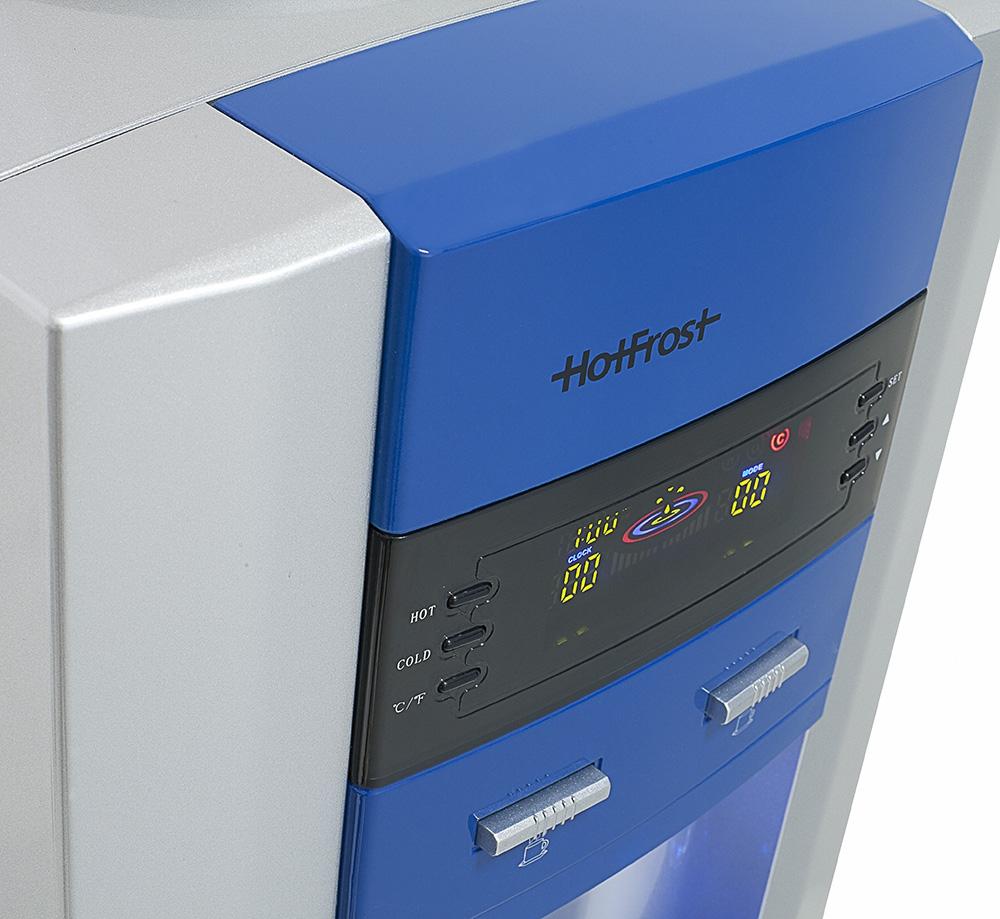 HotFrost V745 CST (blue) - 6