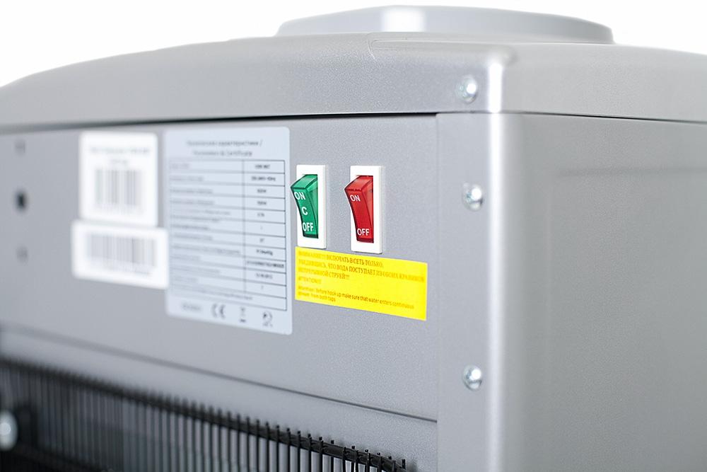 Кулер для воды с холодильником  HotFrost V205BST - 6