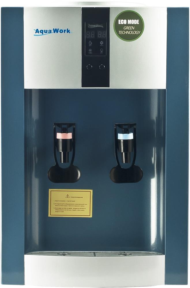 Кулер для воды Aqua Work 16-T/EN-ST синий - 3