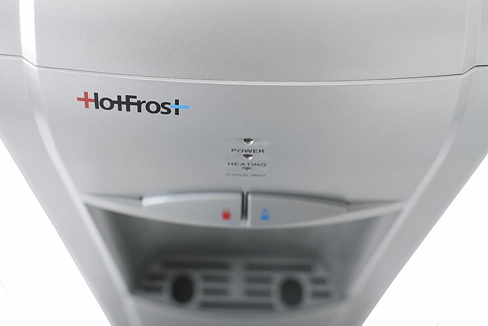 Кулеры для воды напольные Hotfrost V802CES - 6