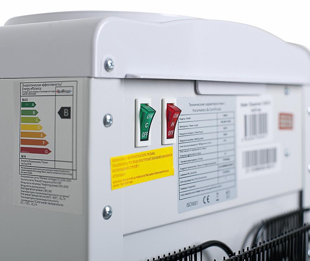 Кулер для воды с холодильником HotFrost V208B - 4