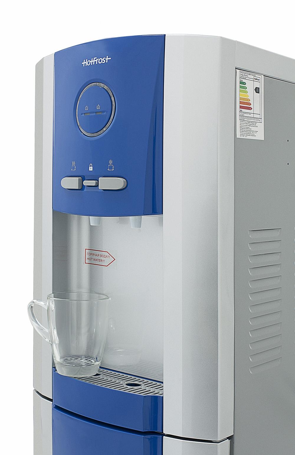 HotFrost V730CES blue - 4