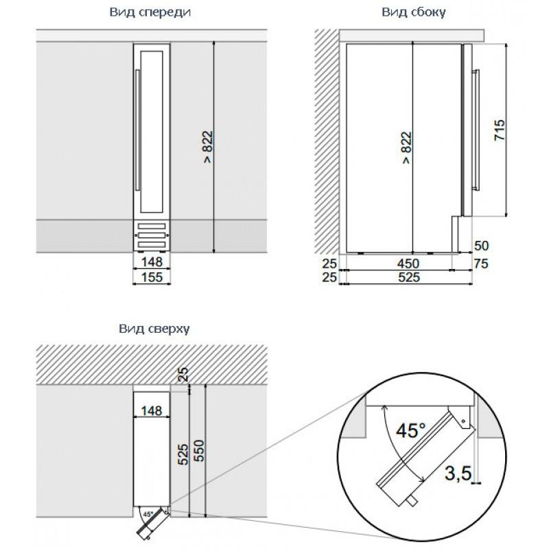 Винный шкаф Dunavox DX-7.20BK/DP - 5