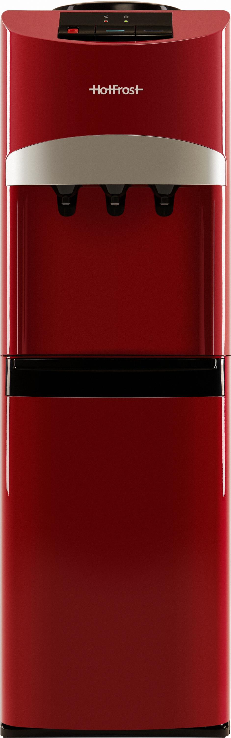 HotFrost V127 Red - 1