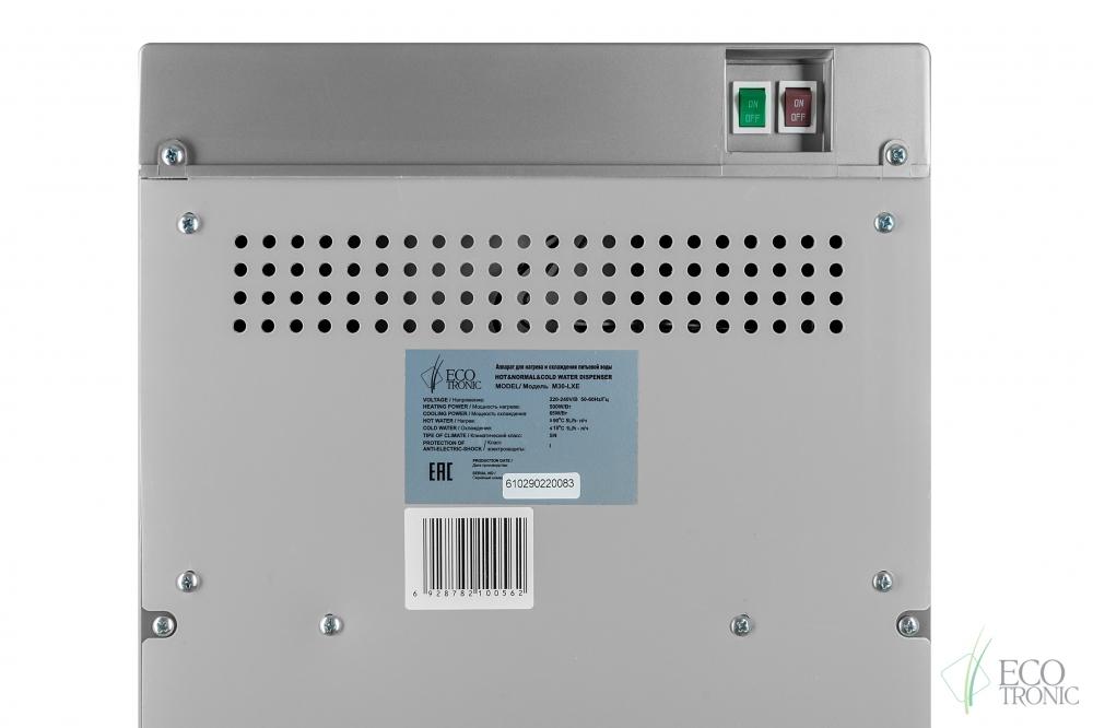 Кулер с нижней загрузкой бутыли Ecotronic M30-LXE silver+SS - 11