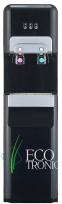 Пурифайер Ecotronic V10-U4L Black - 1