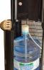 Кулер для воды Aqua Work 1243 - 5