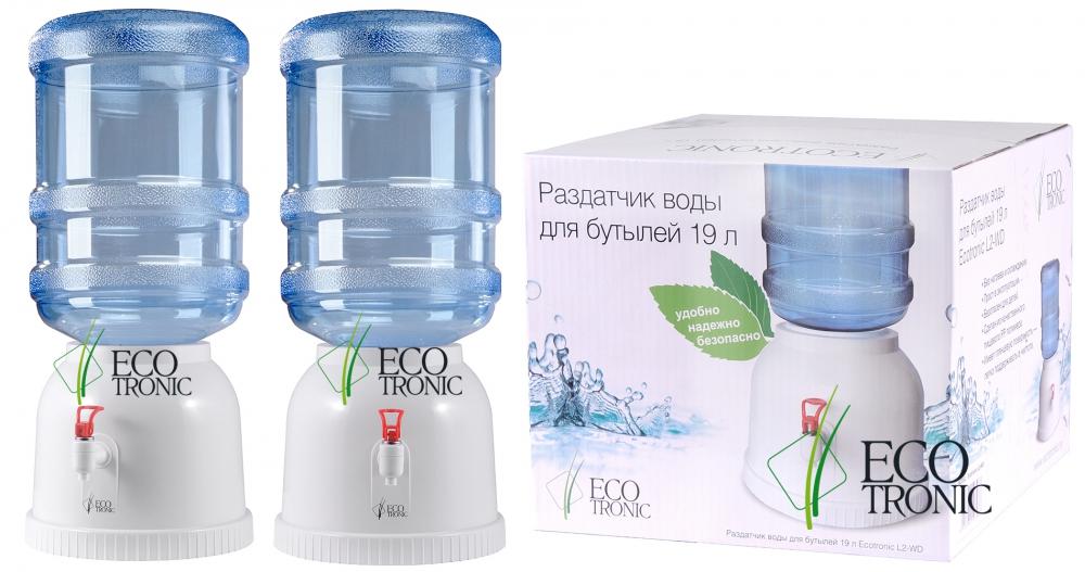 Диспенсер для воды Ecotronic L2-WD