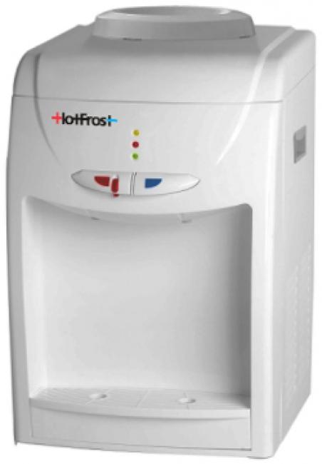 HotFrost D113 - 809
