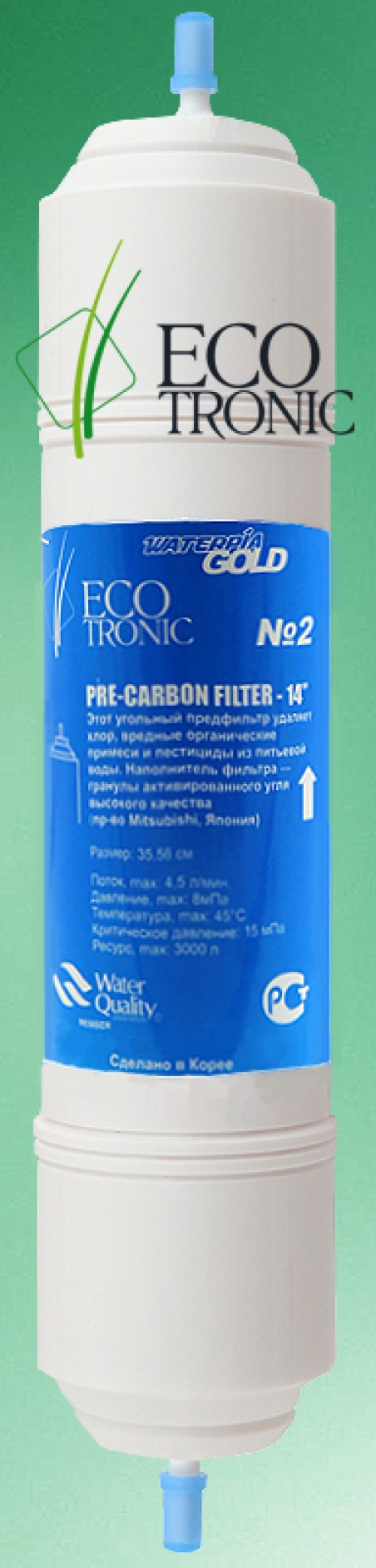"""Фильтр #2 Waterpia Gold Pre-carbon 14"""" - 614"""
